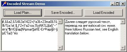 кодирование файлов - фото 2
